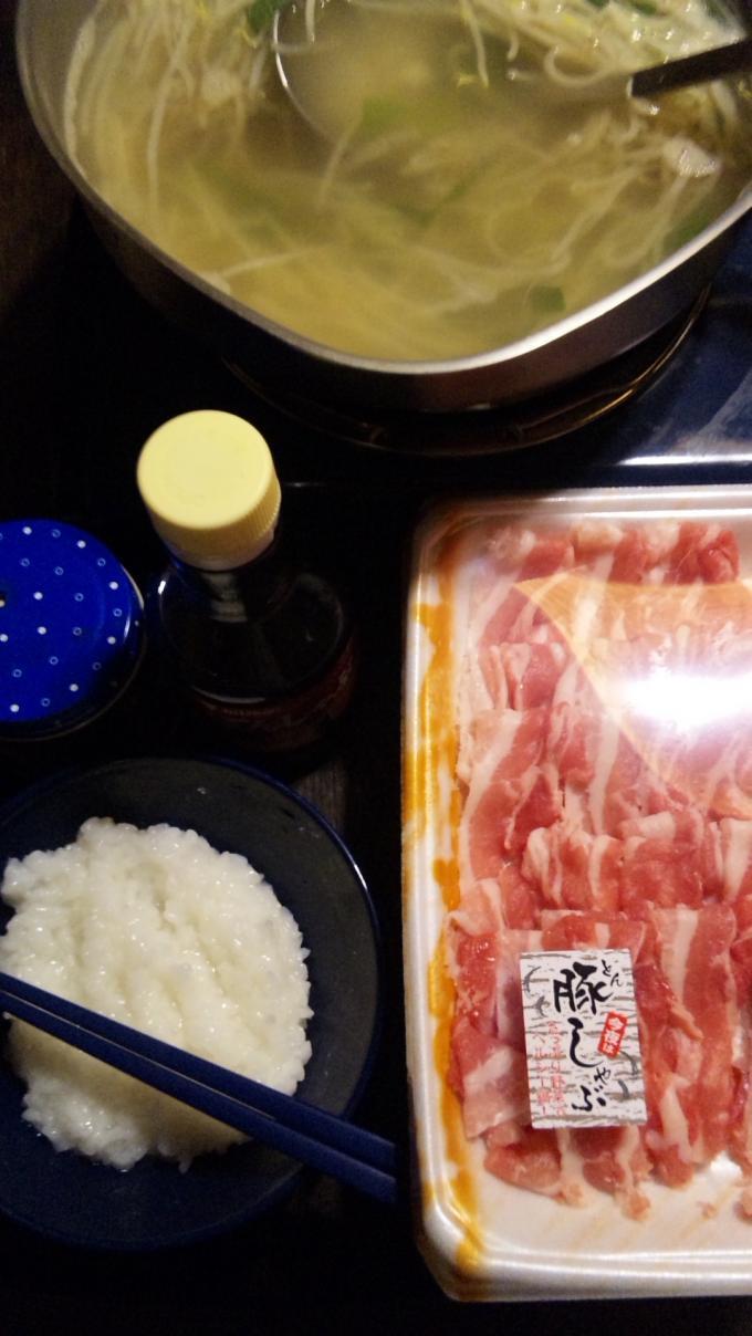 DINNER_20121219