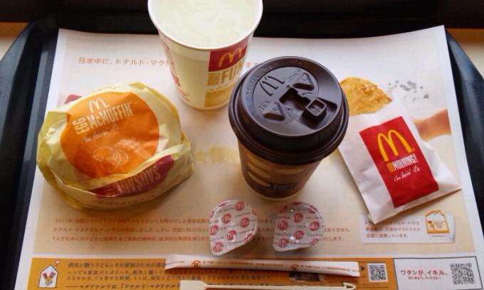 IN MAC_20121229