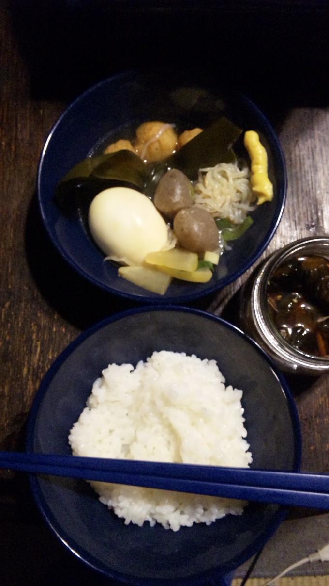 DINNER_20130122