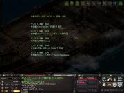 LinC0053_20130309034804.jpg