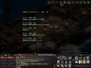 LinC0921.jpg
