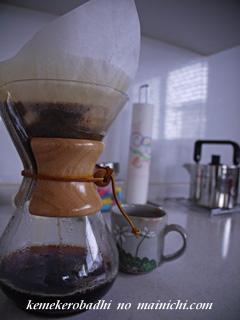coffee2012-12-12.jpg