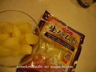food2012-11-29-2.jpg
