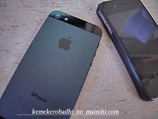 iphone52012-11-4.jpg