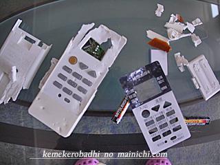 remote2012-11-1.jpg