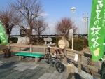 稲荷山茶畑公園
