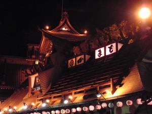 空間居心地 新岩国 :エクステリア横浜(神奈川県・東京都の外構工事専門店)