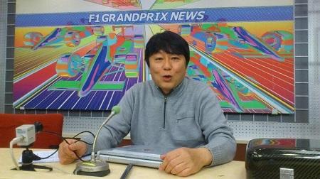 F1 GPニュースの川井ちゃん