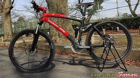 コルナゴ・フェラーリ自転車