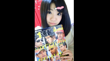 SKE48梅ちゃんとF1速報開幕直前号