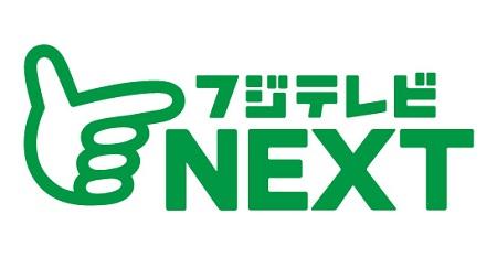 フジテレビNEXTがF1放送時間を拡大