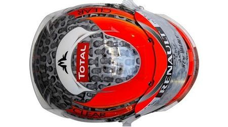 2012年F1ブラジルGPグロージャンのヘルメット