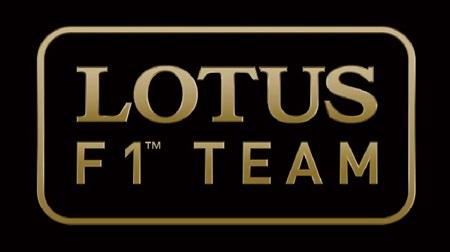 ロータスF1のロゴ