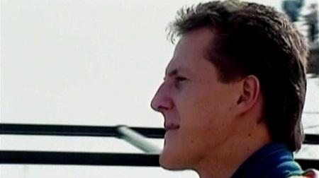 シューマッハの顎