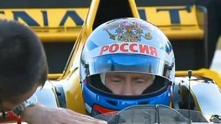 プーチンがF1マシン