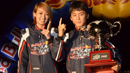 Red Bull Kart Fight World Final