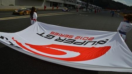 2012年 SUPER GT ラウンド1 岡山のスタート