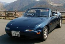 roadstar_photo.jpg