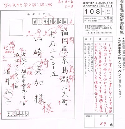 108T.jpg