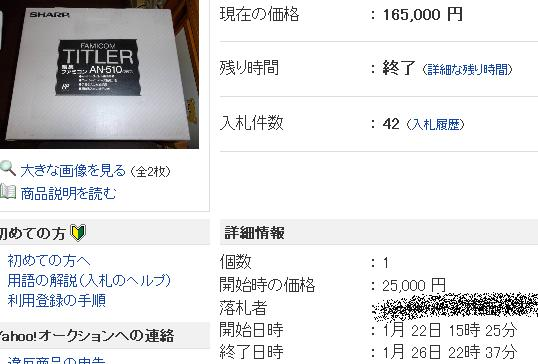 taitora-1600.jpg