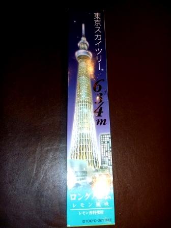 東京スカイツリー 032