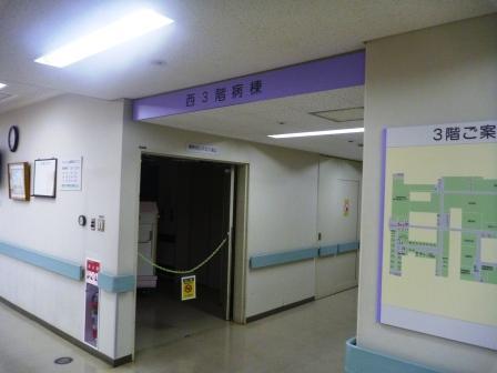 病院 003