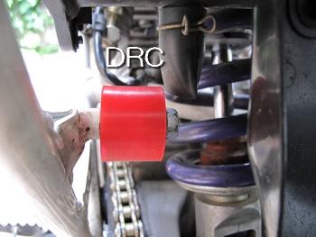 DRC 赤色 2