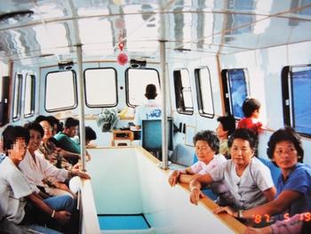 緑島 グラスボート内