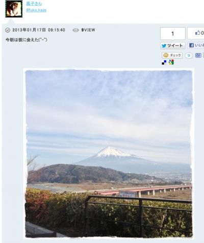 スクリーンショット 2013-02-17 18.19.33