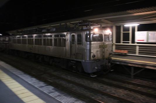141129吉野 (1)のコピー