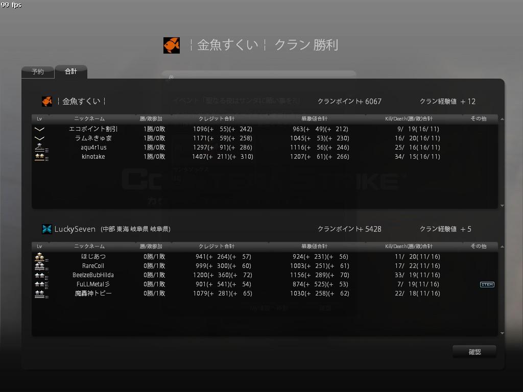 Snapshot_20121223_2339200.jpg