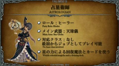 Astro02.jpg
