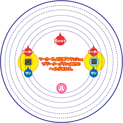 masanarihen-03.jpg