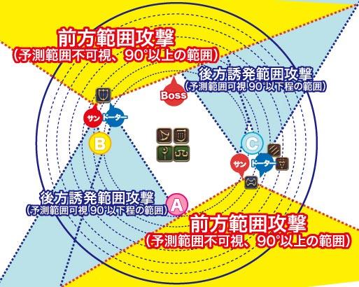 masanarihen-04A.jpg
