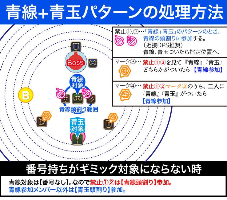 masanarihen-06C-.jpg