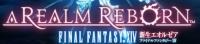 FF14 新生エオルゼア -公式情報サイト-
