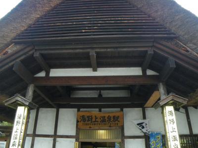 ookawa15.jpg