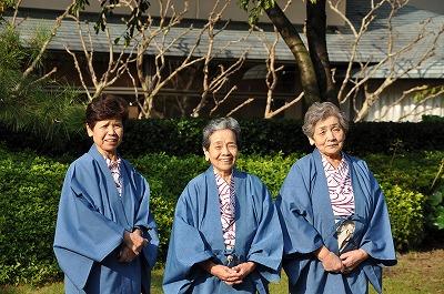 三姉妹三姉妹