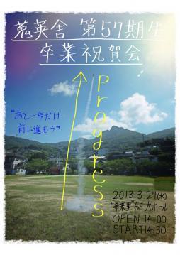 th_13ポスター