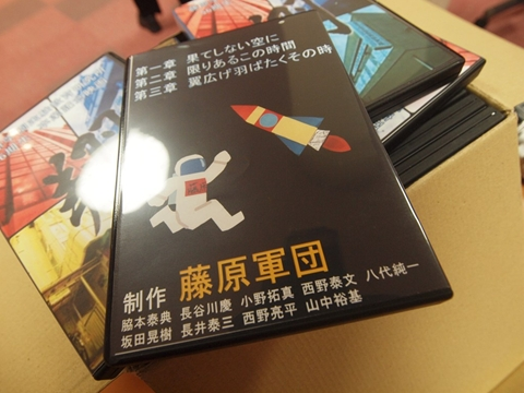 P3280990_mizo_mizo.jpg