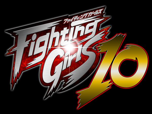 FG10logo_a.jpg