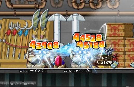 Maple0155_20120504111535.jpg