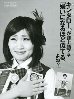 kintaroo_001.jpg
