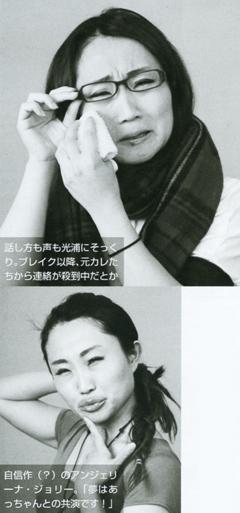kintaroo_002.jpg