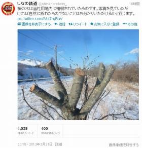news166510_pho01.jpg