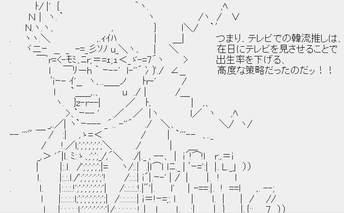 tanoda.jpg