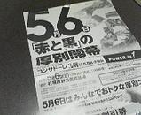 b4689df7.jpg