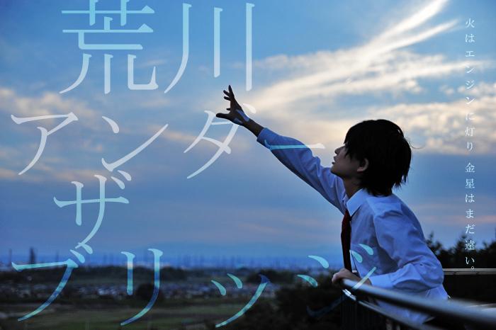 001_20120513233035.jpg