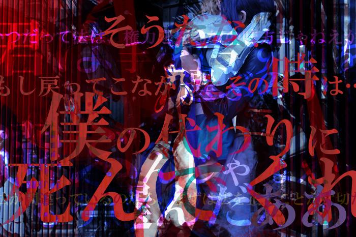 050_20120905215049.jpg