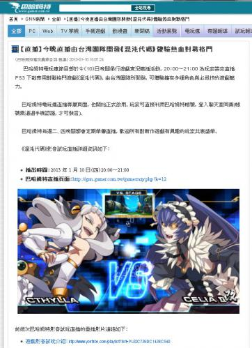 0111_blog01.jpg